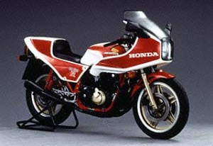 The faired version of the CB1100RB sold in South Africa the UK and New Zealand.