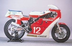 The NR500 (2X) machine that helped Kengo Kiyama to win the 1981 Suzuka 500-Kilometer Race, giving Honda its first victory with the oval piston engine